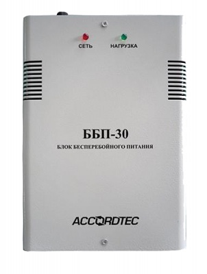 ББП-30 (исп. 1) блок питания для систем безопасности