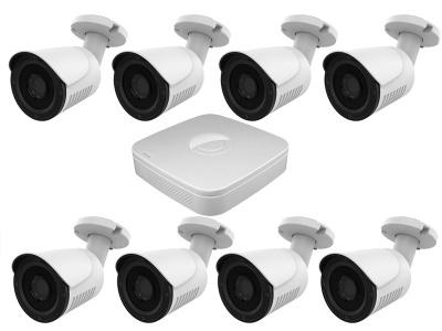 Комплект SPAHD-2B120IR-B8-H1 для видеонаблюдения камеры и видеорегистратор