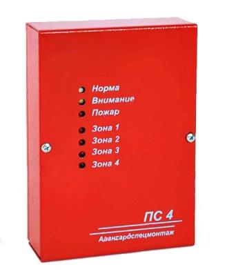 ПС4 прибор приемно-контрольный пожарный для систем пожарной сигнализации