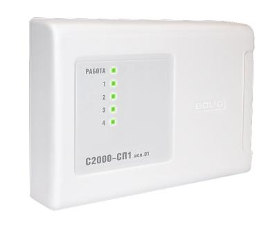 С2000-СП1 исп.01 блок релейный для систем безопасности