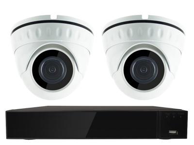 Комплект SPAHD-2D120IR-D2-H1 для видеонаблюдения камеры и видеорегистратор