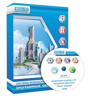 Администратор базы данных ОрионПро на СД с ключом защиты для систем безопасности