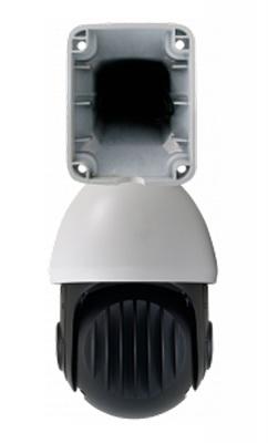 поворотная NVAHD-2DN5120MSD-IRH-2 видеокамера AHD для систем видеонаблюдения 2.0 Мп