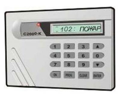 С2000-К клавиатура для систем безопасности