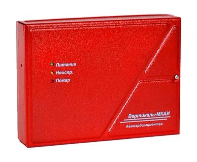 Вертикаль-МКАИ модуль контроля адресных извещателей для систем пожарной сигнализации