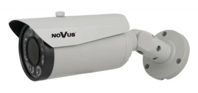 цилиндрическая NVAHD-1DN5106H/IR-1 видеокамера AHD для систем видеонаблюдения 1.3 Мп