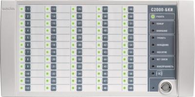 С2000-БКИ блок контроля и индикации для систем безопасности