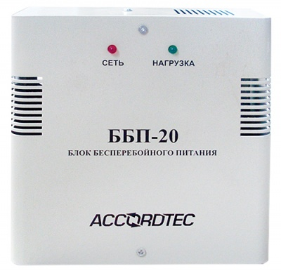 ББП-20 блок питания (металл корпус) для систем безопасности